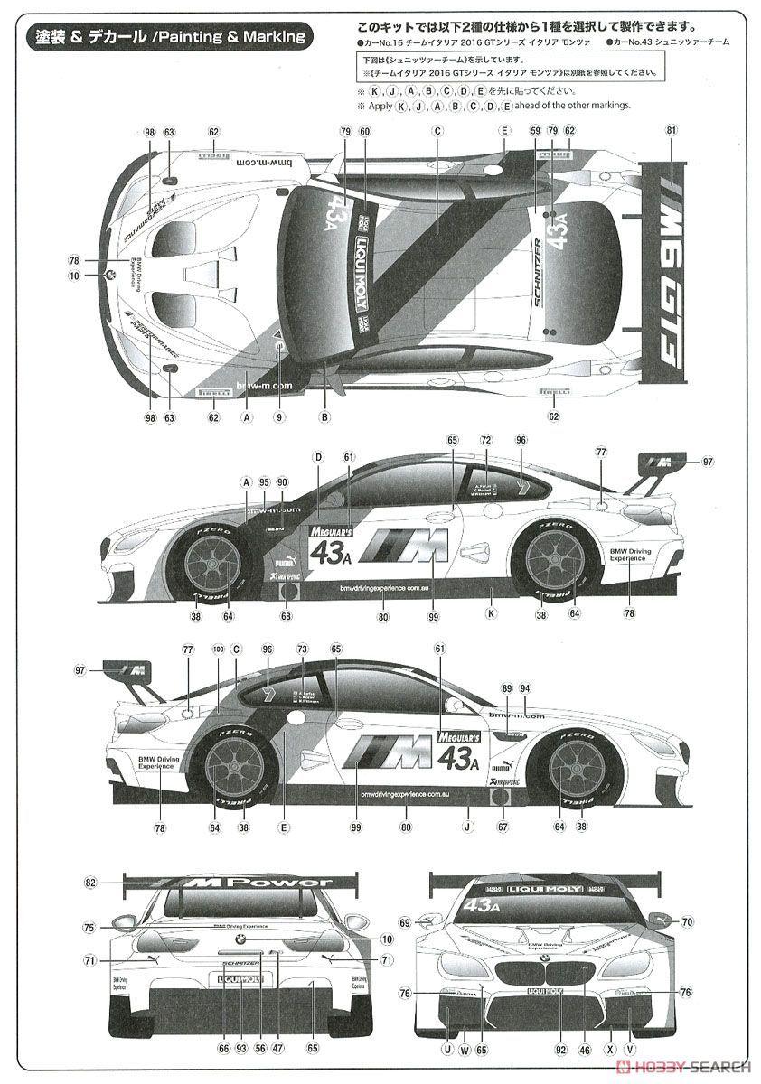 NuNu 24003 BMW M6 GT3 2016 GT Series Italy Monza