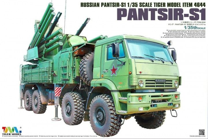 Tiger Model 4644 Russian Pantsir-S1 missile system