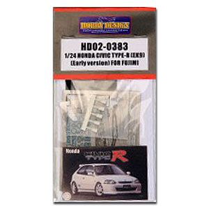 Hobby Design HD02-0383 Honda Civic Type-R For Fujimi (039985)