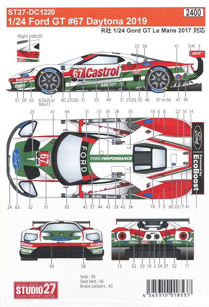 Studio 27 DC1220 Ford GT #67 Daytona 2019