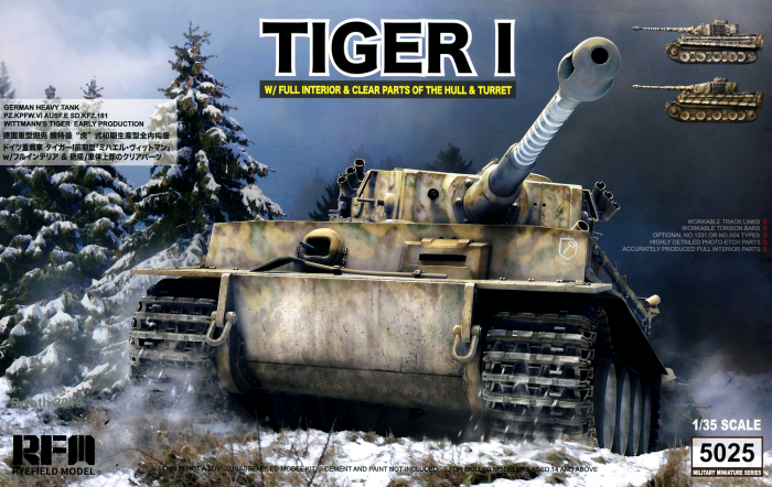 Ryefield Model 5025 German Tiger I Early Production Wittmann's Tiger No. 504