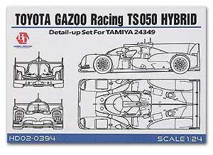 Hobby Design HD02-0394 Toyota Gazoo Racing TS050 Hybrid Detail-UP Set For Tamiya 24349