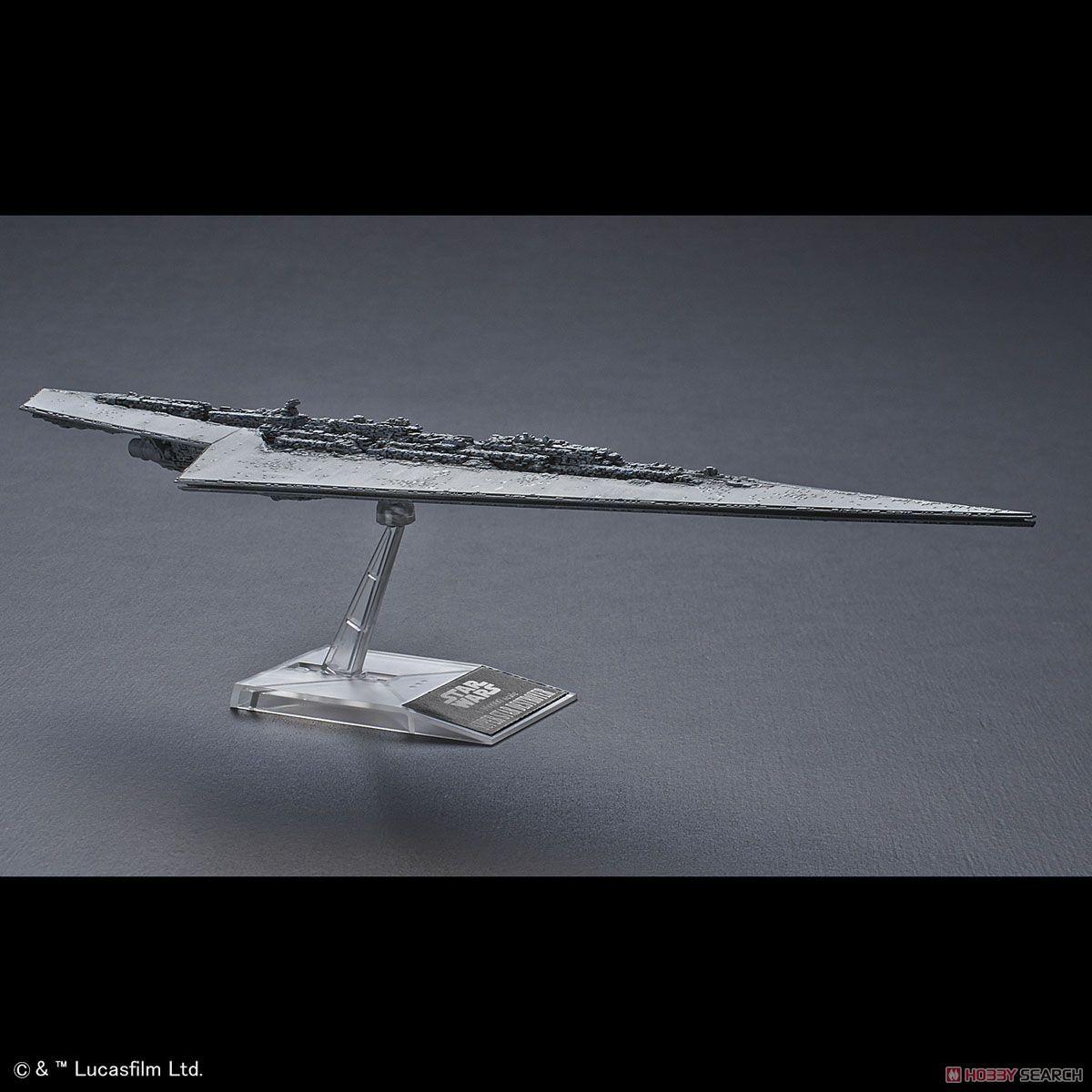 Bandai 5057711 Vehicle Model 016 Super Star Destroyer