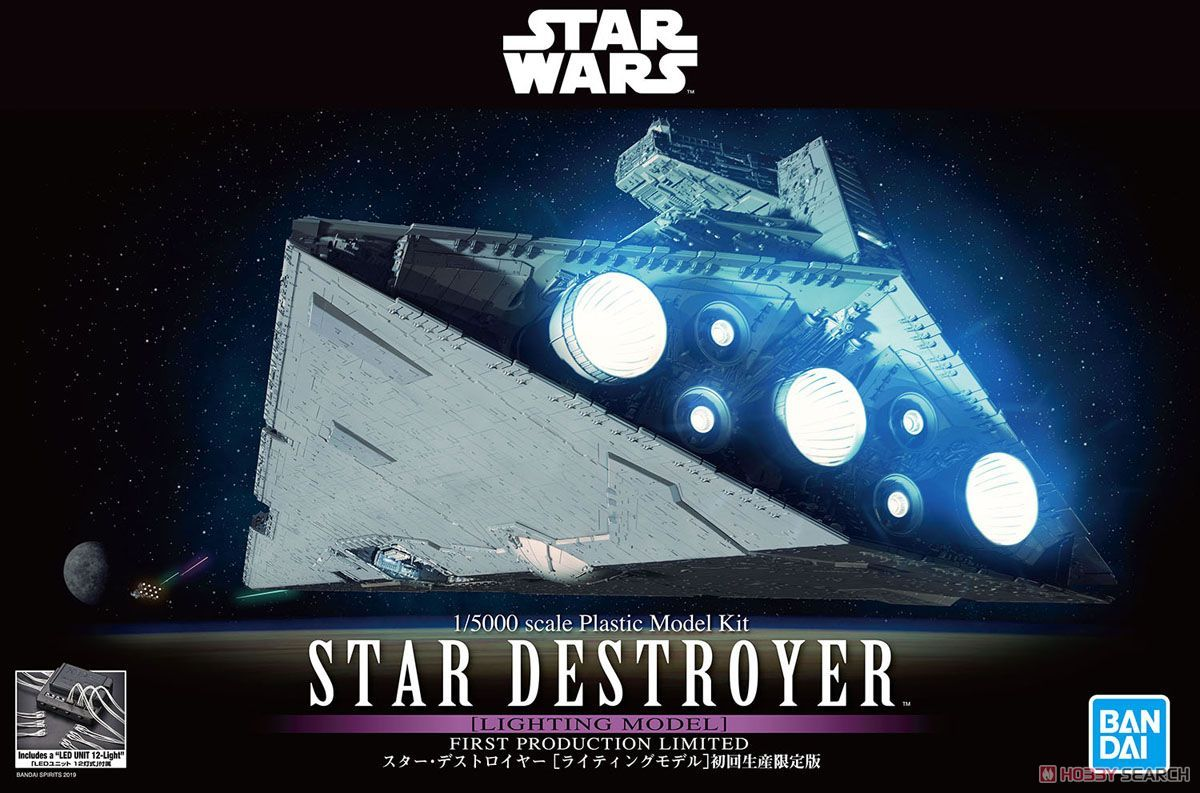 Bandai 5057625 Star Destroyer First Production Limited Edition 1/5000 Scale