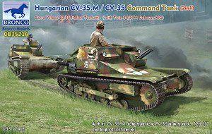 Bronco 35216 Hungarian CV-35.M/CV-35 Command Tank (2in1) Carro Veloce L3/35 Itali Tankette