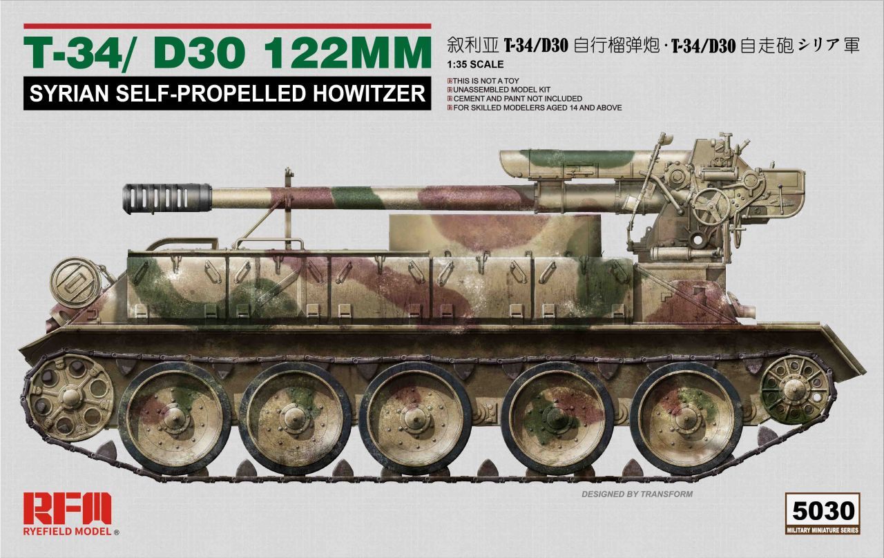 Rye Feild Model 5030 T-34/D30 122MM Syrian Self-Propelled Howitzer