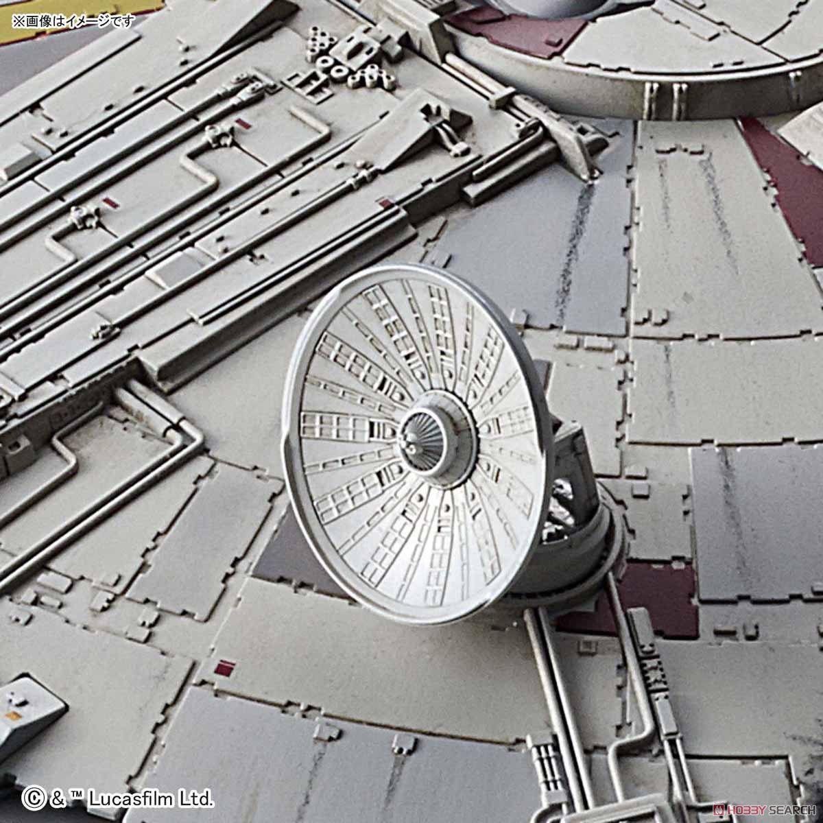 Bandai 5058195 Millennium Falcon (The Rise of Skywalker)