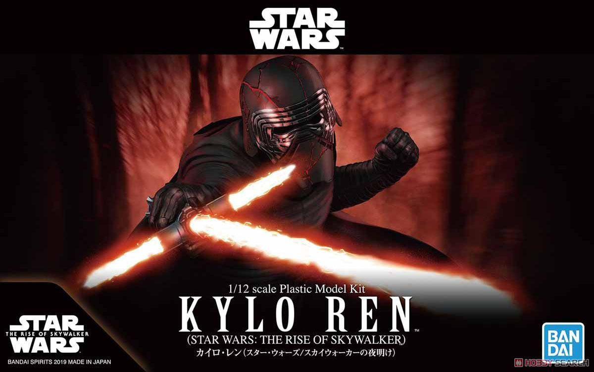 Bandai 5058213 Kylo Ren (The Rise of Skywalker)