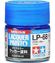 Tamiya 82168 LP-68 Clear blue