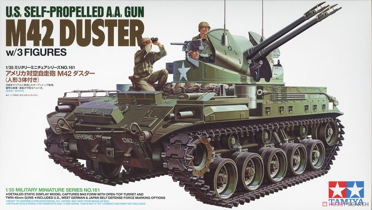 Tamiya 35161 U.S.Self-Proprlled AA Gun M-42 Duster with 3 Figure