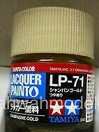 Tamiya 82171 LP-71 Champagne Gold