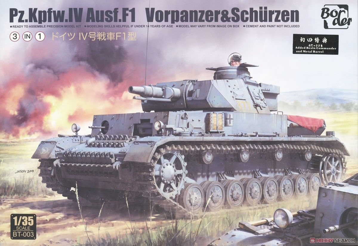 Border Model BT003 Pz.kpfw.IV Ausf.F1