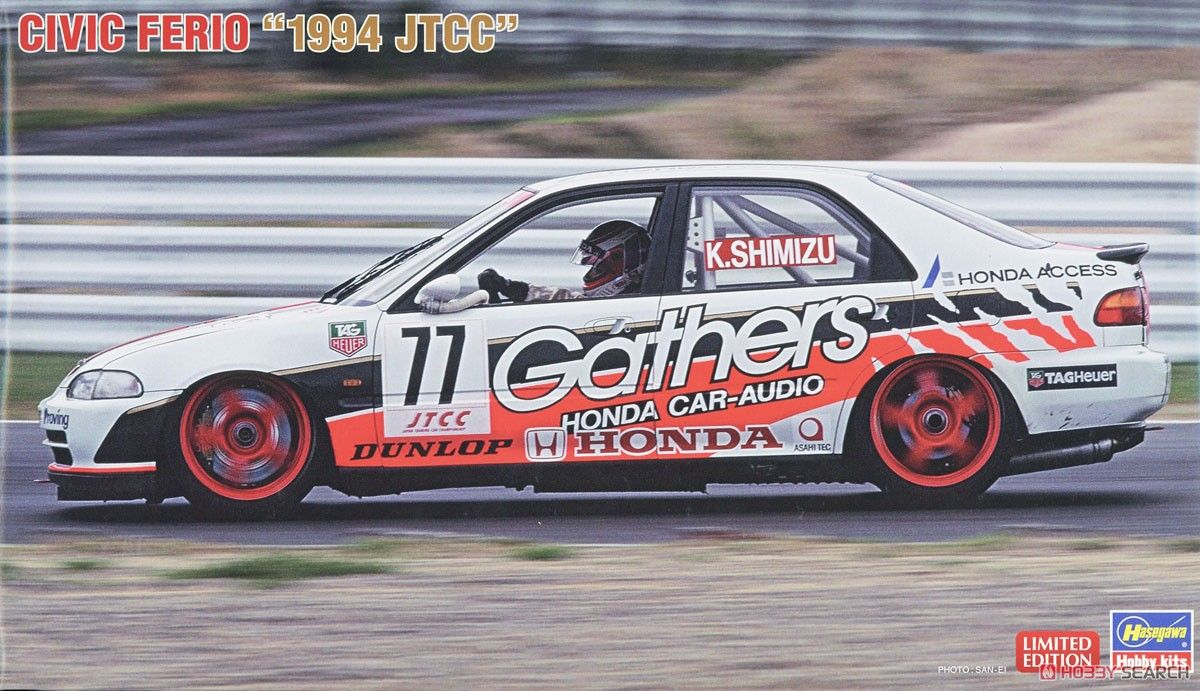Hasegawa 20422 Civic Ferio `1994 JTCC`
