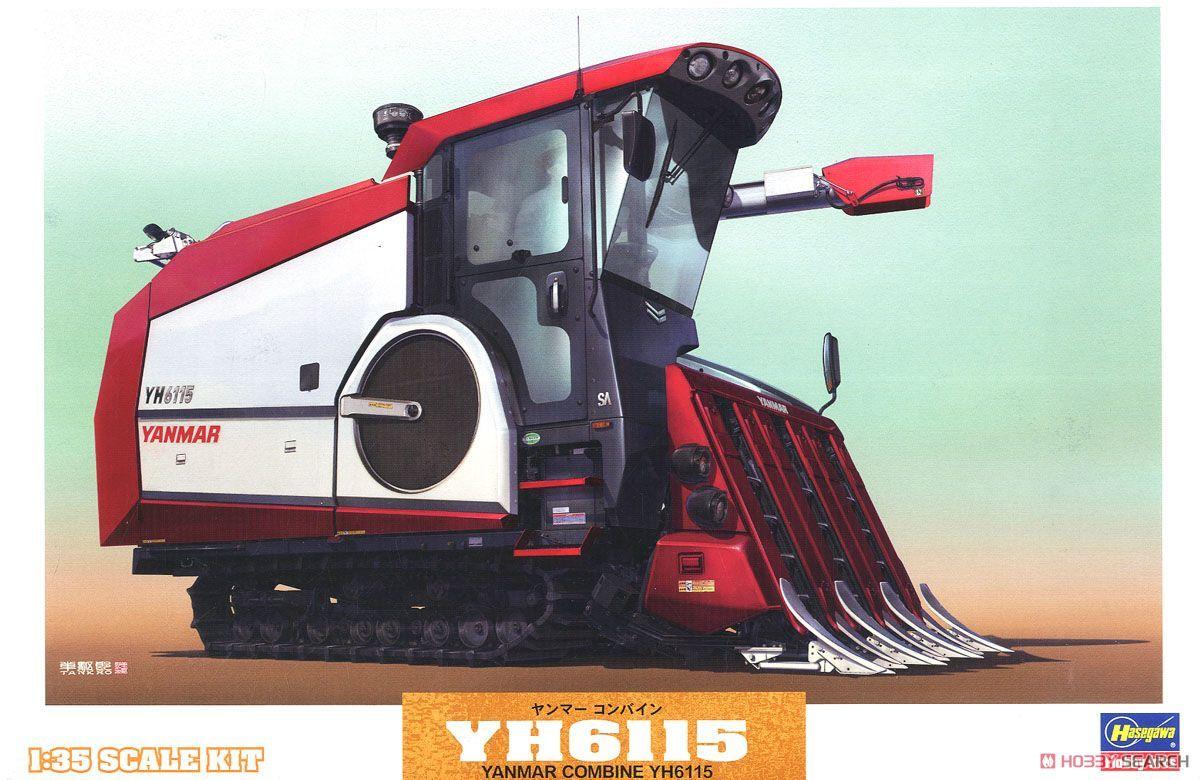 Hasegawa WM07 Yanmar Combine YH6115