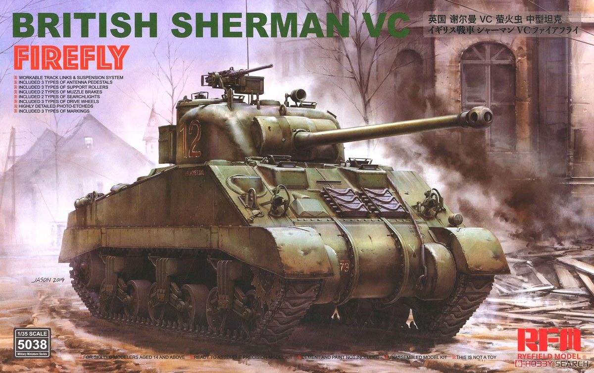 Rye Field Model 5038 British Sherman VC Firefly