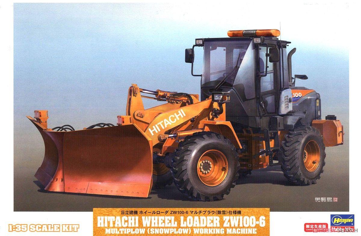 Hasegawa 66102 Hitachi Construction Machinery Wheel Loader ZW100-6 Multi Plow (Snow Removal) Type