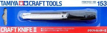 Tamiya 74153 Craft Knife II
