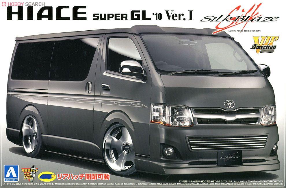 Aoshima 00665 Silk Blaze Hiace 200