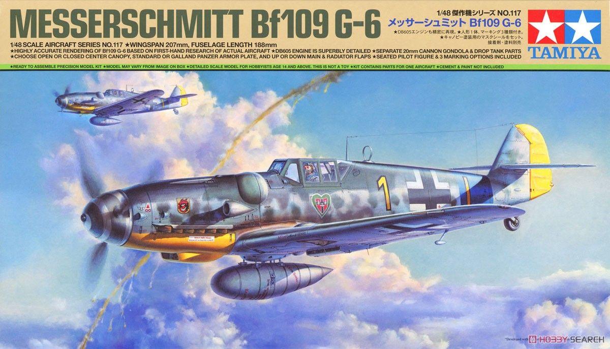 Tamiya 61117 Messerschmitt Bf109G-6