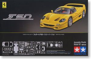 Tamiya 24297 Ferrari F50 Yellow Version
