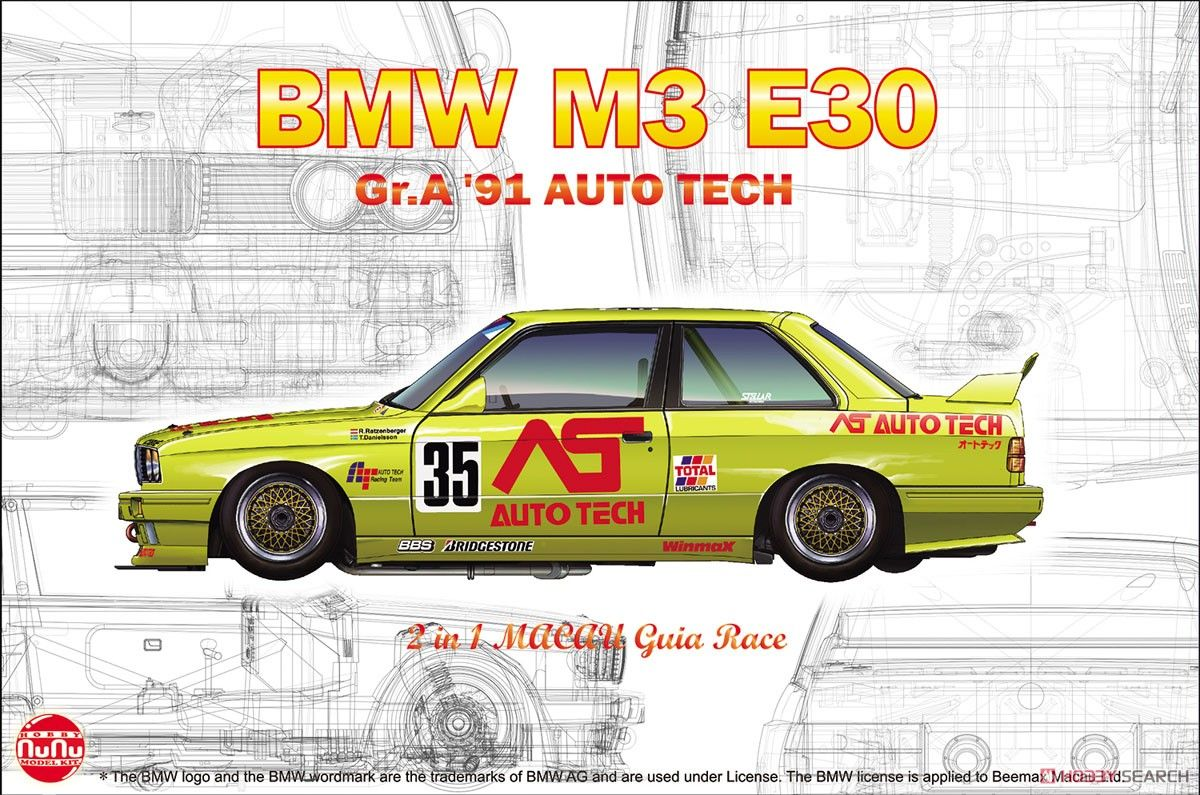 NuNu Model Kit PN24014 BMW M3 E30 Group A 1991 Auto Tech