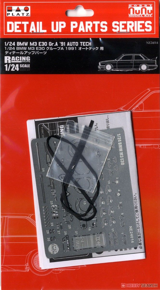 NuNu Model Kit PNE24014 BMW M3 E30 Detail Up Parts