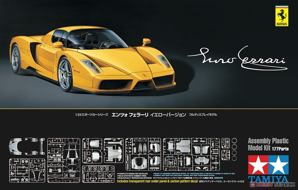 Tamiya 24301 Enzo Ferrari Yellow Version Package Renewal Ver.