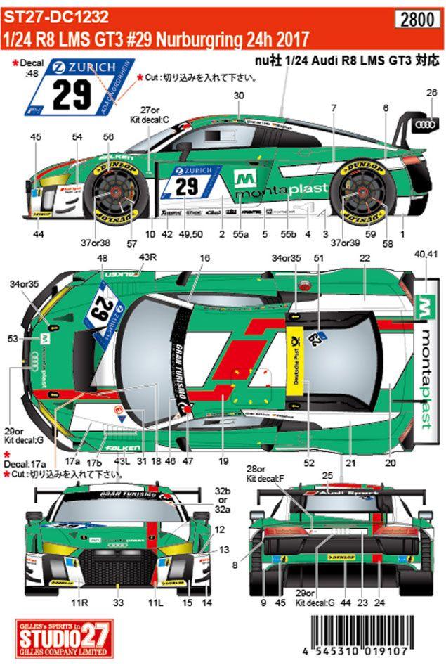 Studio27 DC1232 R8 LMS GT3 #29 Nurburgring 2017