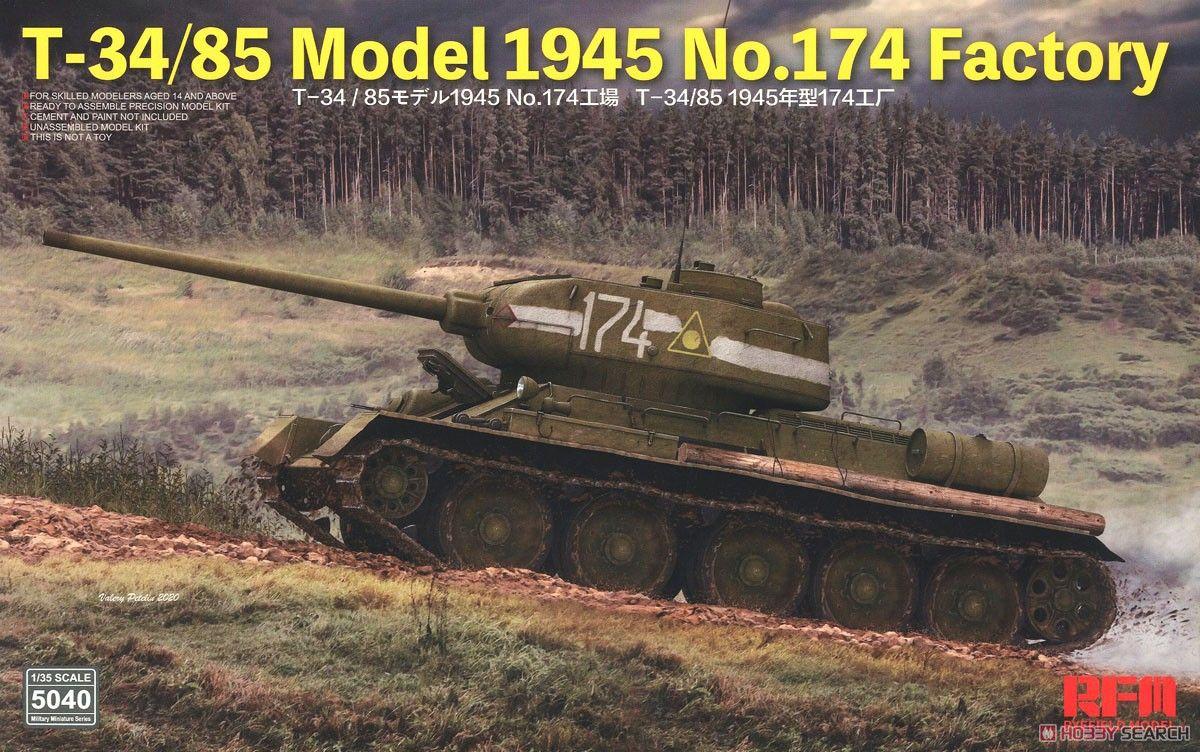 Rye Field Model 5040 T-34-85 Mod.1944 No.174 Factory
