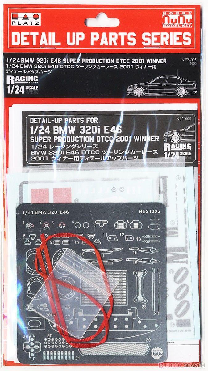NuNu Model Kit NE24005 Detail-up parts for BMW 320i DTCC 2001 Winner