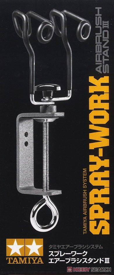 Tamiya 74564 Spray-Work Airbrush Stand III