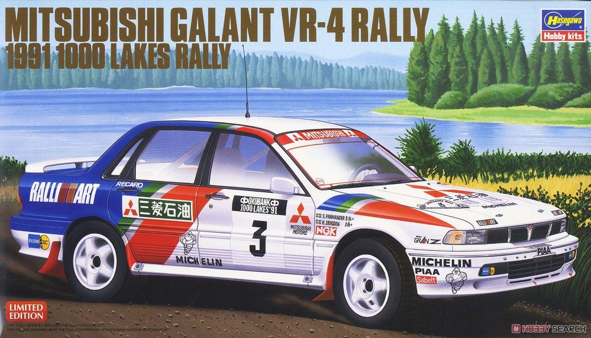 Hasegawa 20431 Mitsubishi Galant VR-4 `1991 1000 Lakes Rally' (re-release, Limited Edition)