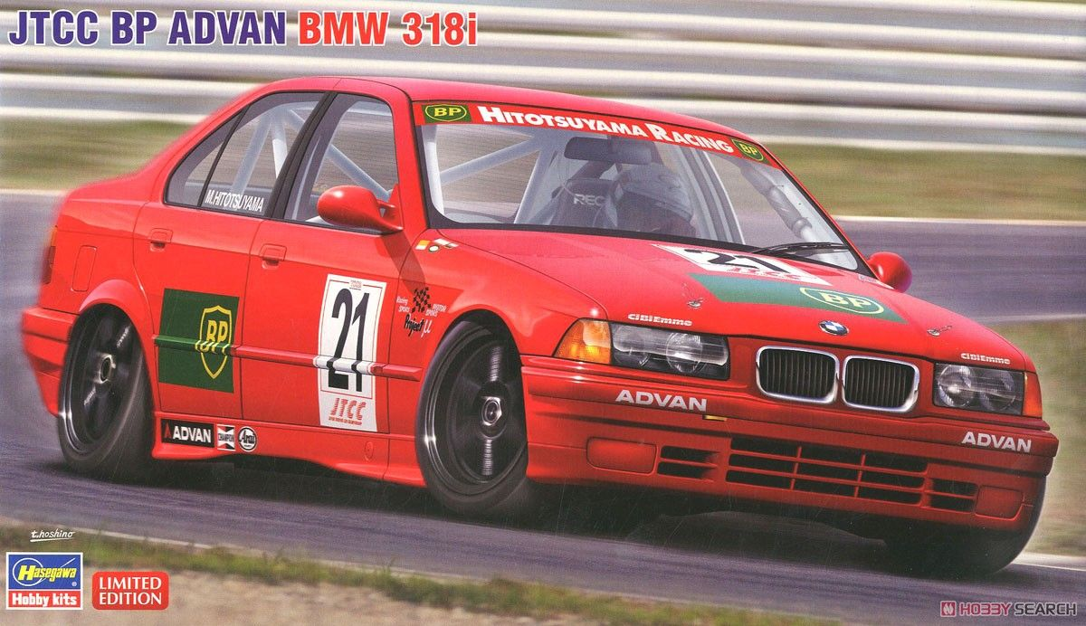 Hasegawa 20430 JTCC BP ADVAN BMW 318i (re-release, Limited Edition)