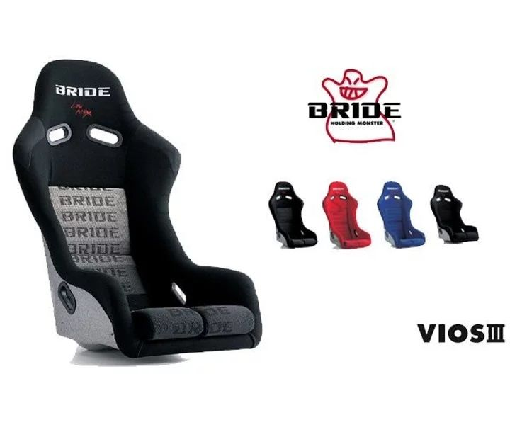 ZoomOn Z052 Bride low max vios bucket seat