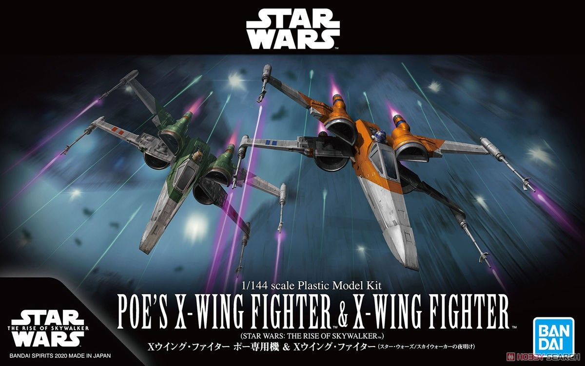 Bandai 5059231 Poe's X-wing Fighter & X-wing Fighter (The Rise of Skywalker)