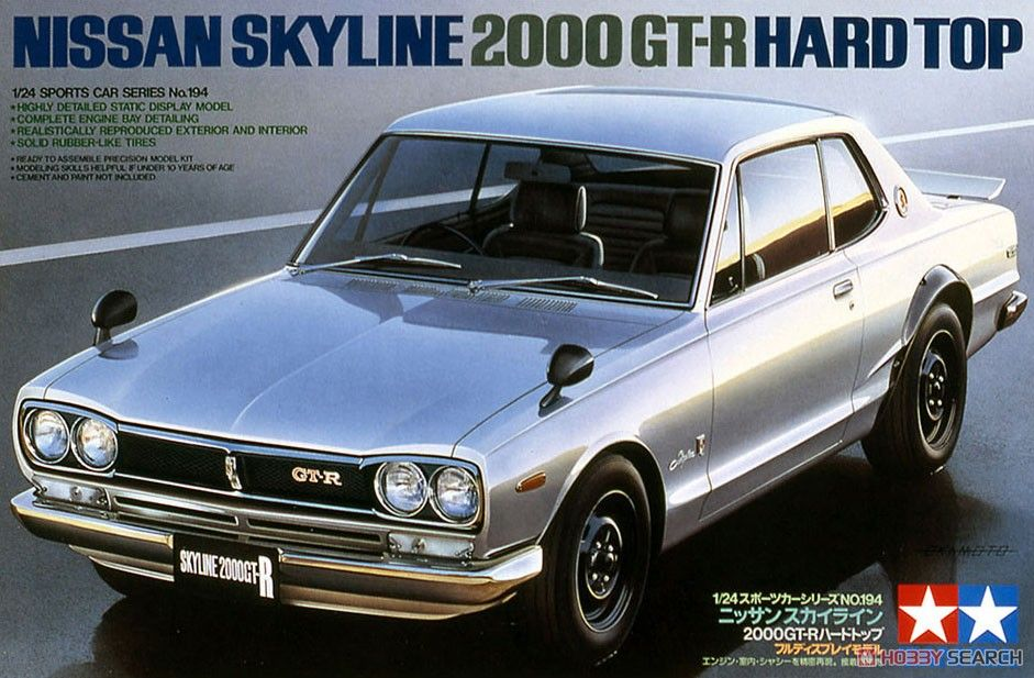 Tamiya 24194 Nissan Skyline 2000GT-R Hard Top