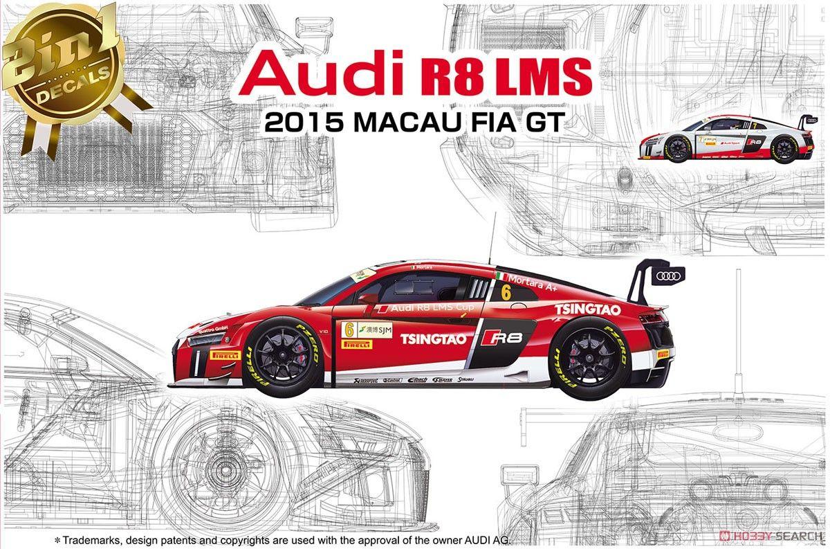 NuNu Model Kit PN24024 Audi R8 LMS GT3 2015 FIA GT3 World Cup