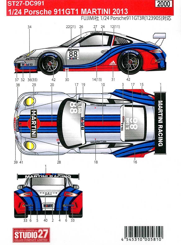 Studio27 DC991 Porsche 911GT1 MARTINI (2013)