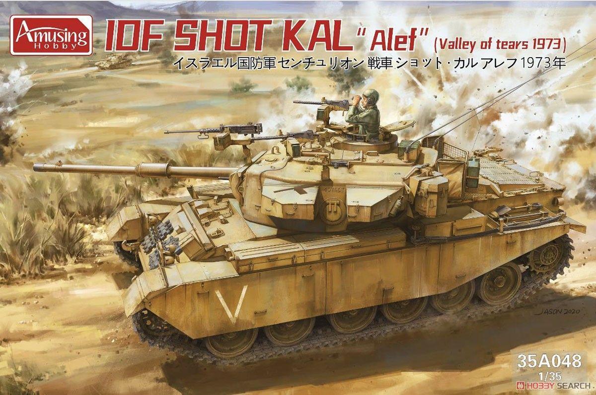 Amusing Hobby 35A048 IDF Shot Kal `Alef` Valley of Tears 1973