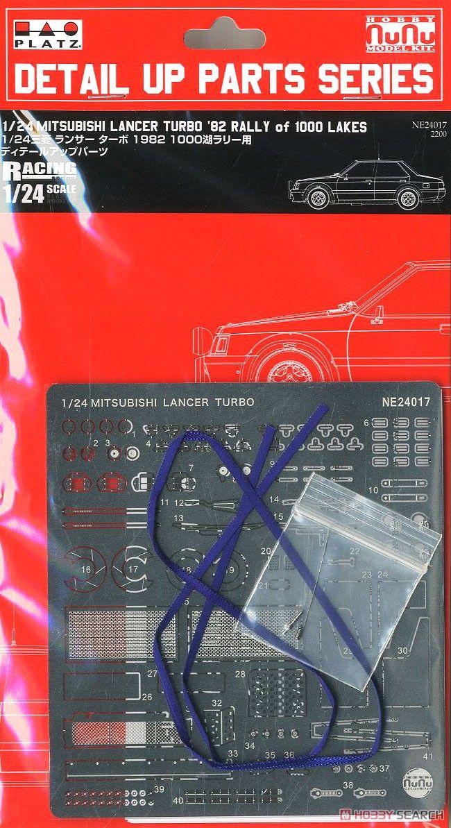 NuNu Model Kit NE24017 Mitsubishi Lancer Turbo Detail Up Parts