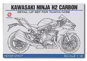 Hobby Design HD02-0407 Kawasaki Ninja H2 Carbon Detail-up Set For Tamiya 14136