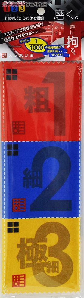 Sujiborido 121718 Polishing Cloth