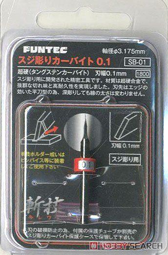Funtec SB-01 Line Engraving Carbide 0.1