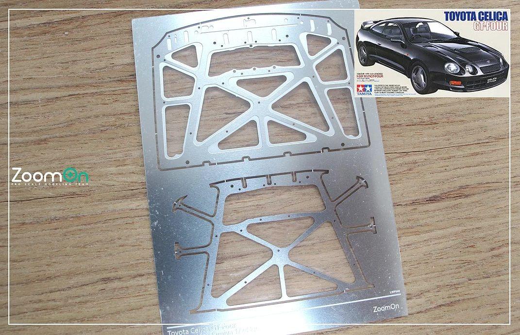 ZoomOn ZD123 Toyota Celica Gt-Four hood structure