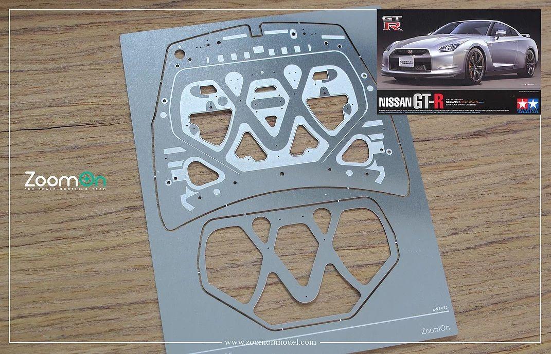 ZoomOn ZD126 Nissan GT-R 35 hood structure