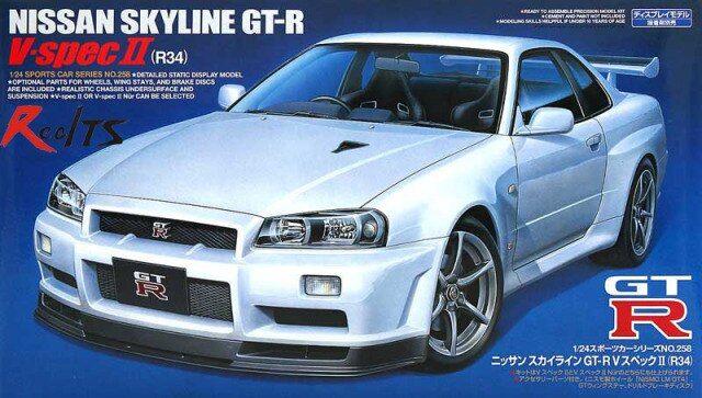 Tamiya 24258 Nissan Skyline GT-R V Spec II
