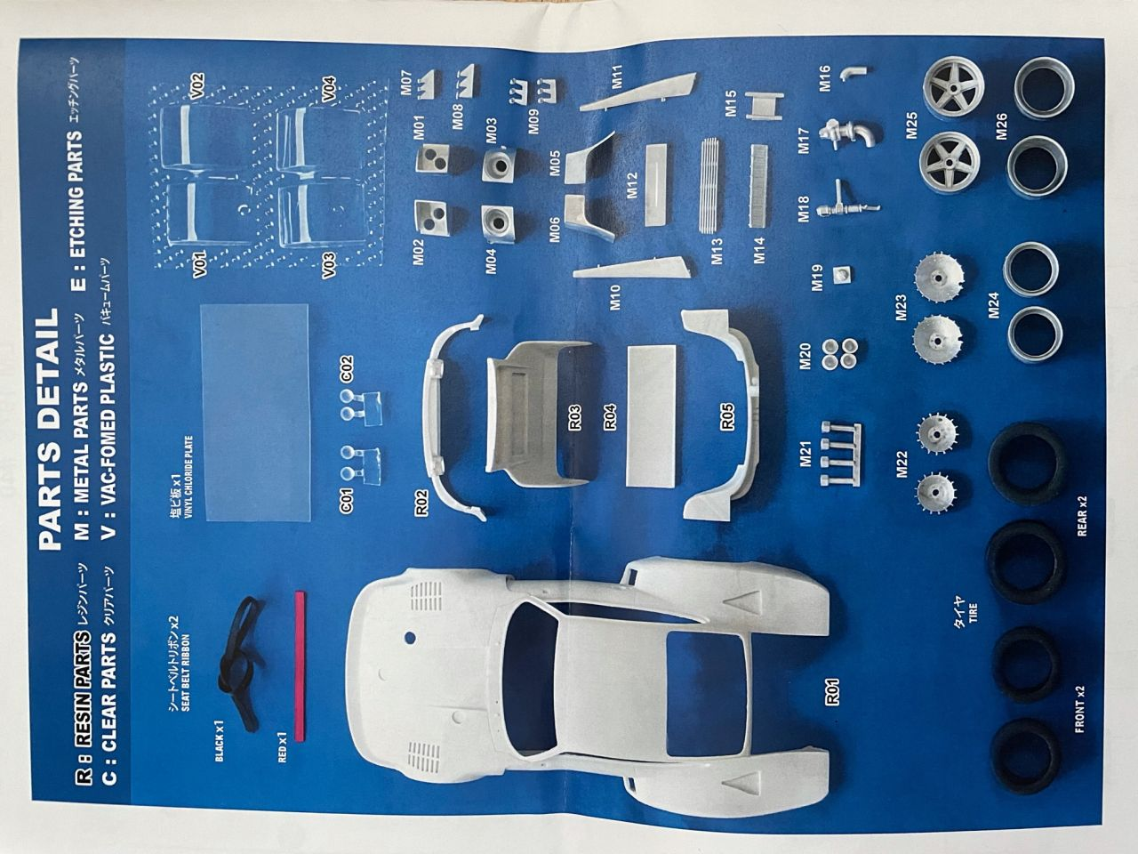 Studio27 TK2473 Porsche 935 #40 LM 1976 conversion kit