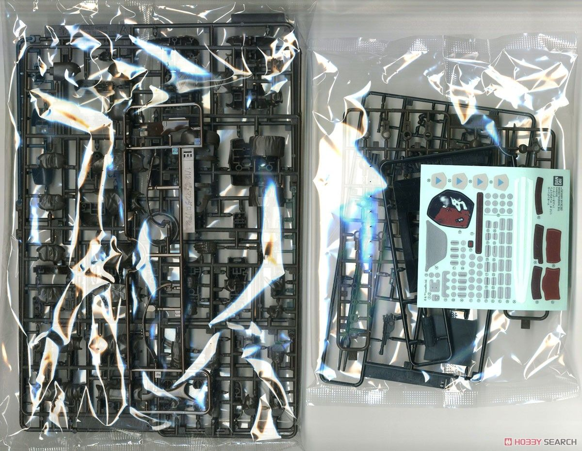 Bandai 2557094 The Mandalorian (BESKAR ARMOR)™ Silver Coating ver