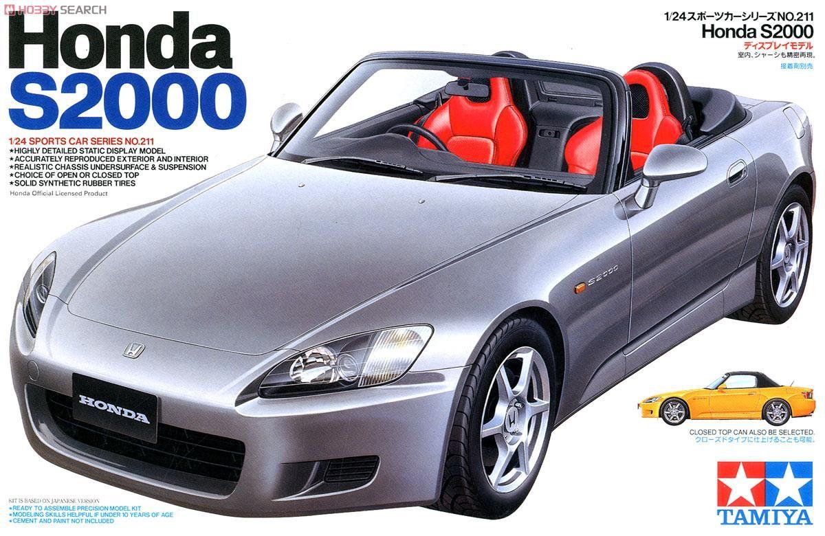 Tamiya 24211 Honda S2000
