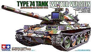Tamiya 35168 JFSDF Type 74 Tank Winter Version